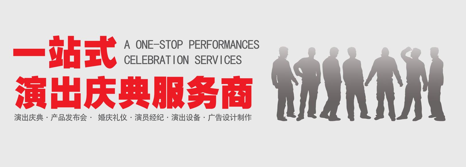 大型济南庆典设备租赁案例